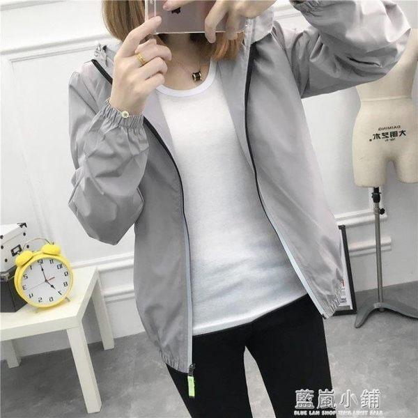 2018春夏新款bf原宿風外套女短款情侶韓版寬鬆學生大碼運動上衣潮 藍嵐