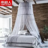 南極人吊頂圓頂公主風蚊帳家用免安裝2.0米床1.5m1.8雙人吸頂紋賬  ATF  雙十一鉅惠