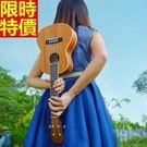 烏克麗麗ukulele-21吋桃花心木合...
