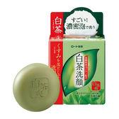 白茶爽白茶多酚潔顏皂85g【康是美】