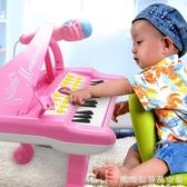 電子琴-電子琴兒童初學女孩嬰幼兒童鋼琴嬰兒早教琴0音樂2玩具1-3歲寶寶6 糖糖日系 YYP