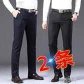 夏季休閒褲男修身韓版直筒寬鬆黑色西褲男商務正裝西裝西服褲子男 【618特惠】
