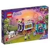 LEGO樂高 41688 魔術樂園馬車 玩具反斗城
