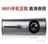行車記錄儀 汽車載隱藏式高清夜視監控單鏡頭新款 BF6746【旅行者】