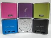 [富廉網] 音樂天使MD-07U 藍色, 支援USB/MICRO SD卡, 藍色 攜帶型喇叭