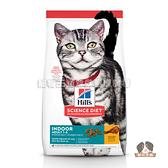 【寵物王國】希爾思-室內成貓1-6歲(雞肉特調食譜)-15.5磅(7.03kg)