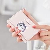 短夾 慕蘭珊折疊小錢包女2021新款短款ins簡約 森系可愛日系少女心超薄