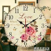 大號餐廳掛鐘表客廳歐式田園風靜音時鐘創意藝術裝飾壁鐘現代簡約  遇見生活