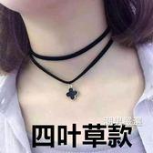 頸鍊四葉草皮繩項鍊短款鎖骨鍊脖子飾品頸帶韓國雙層百搭氣質簡約項圈