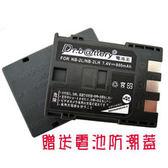 《電池王》Canon NB2L/NB-2L(NB-2LH) 副廠鋰電池FOR PC1018,FVM 100 KIT,ELURA 40MC,50,MV5iMC,MV6iMC