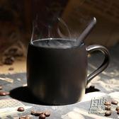 歐式咖啡廳定制創意磨砂馬克杯帶勺黑色高檔咖啡杯帶蓋陶瓷水杯子 自由角落