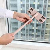 ♚MY COLOR♚可伸縮紗窗清潔刷 擦窗器 家用 窗戶 清洗工具 多功能 窗紗清潔器 大掃除【P617】