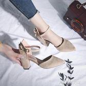 涼鞋百搭韓版尖頭粗跟絨面蝴蝶結小清新高跟鞋少女  解憂雜貨鋪