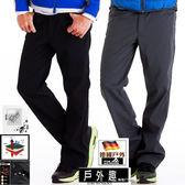 德國男抓絨防風杜邦TEFLON潑水三層貼合軟殼褲保暖褲(HMP009S 三色可選)【德國-戶外趣】