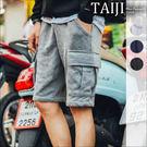 美式風格‧側邊信封口袋棉質休閒短褲‧三色【NTJBXK21】-TAIJI-