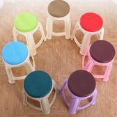 塑料凳子家用時尚創意椅子加厚凳子板凳塑料成人板凳高方凳餐桌凳 HM 范思蓮恩