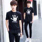 男裝夏季運動休閒一套裝時尚夏天t恤衣服青年學生韓版薄款短袖男