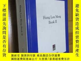 二手書博民逛書店Hung罕見Lou Meng Book II (16開,精裝)Y5460 Cao Xueqin ISBN:9