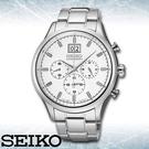 SEIKO 精工手錶專賣店 SPC079P1 男錶 石英錶 不鏽鋼錶帶 強化耐磨玻璃鏡面 防水100