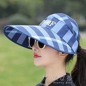 遮陽防曬帽子無頂太陽帽出游女海邊遮臉防紫外線沙灘帽潮  俏女孩