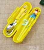 幼兒童筷子訓練筷寶寶學習練習筷餐具套裝勺子叉家用小孩男孩一段『櫻花小屋』
