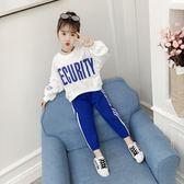 童裝女童套裝2018秋裝新款兒童韓版女寶寶秋季洋氣時髦兩件套潮衣
