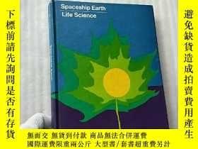 二手書博民逛書店Spaceship罕見Earth Life Science 16