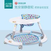 嬰兒寶寶學步車6/7-18個月可坐學行車免安裝可摺疊防側翻WY萬聖節