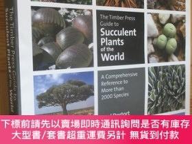 二手書博民逛書店The罕見Timber Press Guide to Succulent Plants of the World