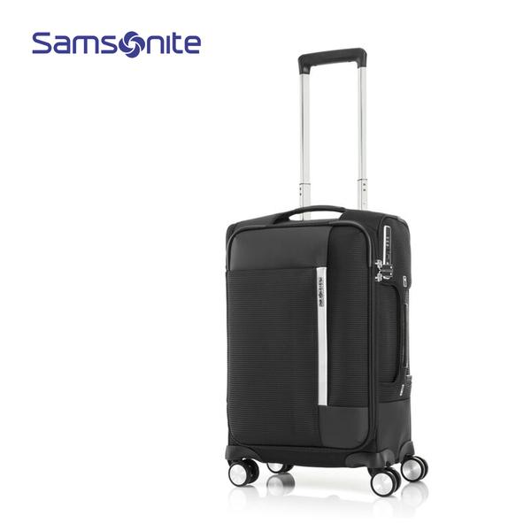 Samsonite 新秀麗【BRICTER GU7】20吋布面登機箱 頂級商務 附打包收納袋 可拆式隔板