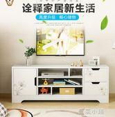 電視櫃茶幾組合現代簡約小戶型迷你地櫃客廳簡易電視櫃儲物背景櫃QM 藍嵐