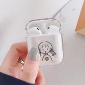 盒子airpods保護套透明蘋果無線藍牙耳機外殼可愛【聚宝屋】