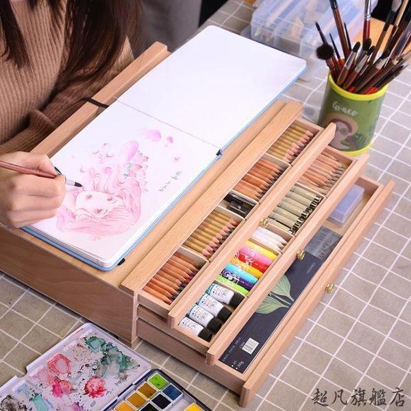 畫架櫸木抽屜木質畫架畫盒桌面油畫箱素描彩鉛收納盒-超凡旗艦店