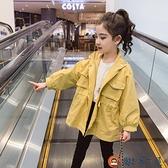 女童外套春秋兒童秋裝洋氣風衣秋季潮童裝【淘夢屋】
