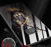 三星s8手機殼全包防摔s8plus保護套s9個性創意外殼s9硬殼
