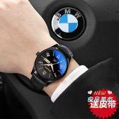 男士手錶 超薄手錶男學生韓版簡約潮流防水夜光休閒機械男鑽石英錶 12色