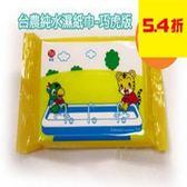 【尋寶趣】台農純水濕紙巾10抽 一箱60包-巧虎版 濕巾 超厚 嬰兒柔濕巾 護膚 台農 台灣製 WWP-T010CX60