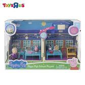 玩具反斗城 PEPPA PIG 粉紅豬小妹豪華教室組