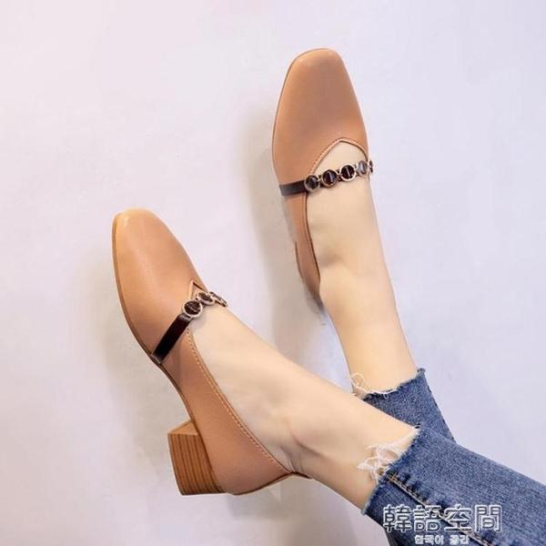 鞋子女2021春季新款百搭韓版學生豆豆鞋網紅中跟單鞋女淺口奶奶鞋