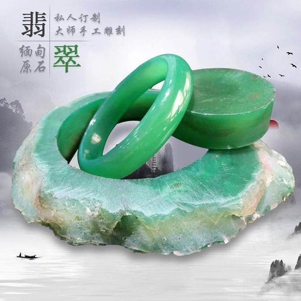 緬甸翡翠老坑原石玉石節日禮品高端手鐲牌子冰種陽綠半明毛料