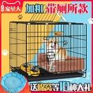 狗籠子小型犬貓籠子寵物籠子大型犬帶廁所家用室內中型犬貓狗別墅 快速出貨YJT快速出貨