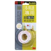 [奇奇文具] 【3M Scotch 雙面膠帶】 3M V1805 多用途超強力雙面膠帶