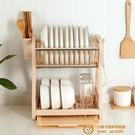 廚房置物架碗碟臺面瀝水碗架放餐具筷子多層整理架【小獅子】