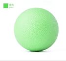 瑜伽按摩球筋膜球保健球實心球