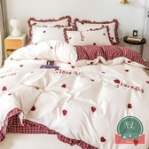 【1.5m/1.8m】床上用品四件套床單被套床笠【福喜行】