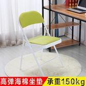 椅子靠背現代簡約家用懶人個性折疊電腦椅藝術辦公椅培訓椅會議椅 igo全館免運
