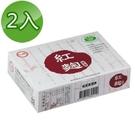 【南紡購物中心】【台糖】紅麴膠囊(60粒/盒)2盒