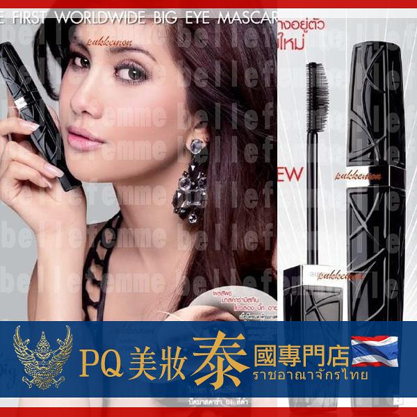 泰國 Mistine Pro Long Big Eye 大眼防水纖長睫毛膏 4ml 黑色款【PQ 美妝】