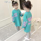 兒童套裝女童套裝2018新款兒童秋裝韓版中大童潮衣洋氣童裝【兩件套】