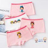 短褲 兒童女童內褲棉質平角嬰幼兒小寶寶中大童三角女孩四角短褲面包褲 2色